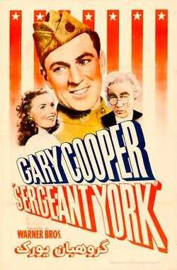 دانلود فیلم گروهبان یورک Sergeant York 1941