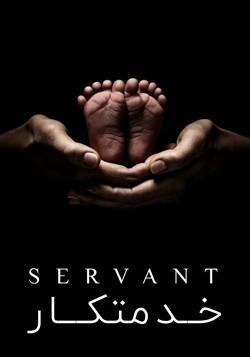 دانلود سریال خدمتکار Servant
