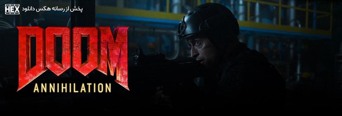 دانلود فیلم عذاب: نابودی 2019