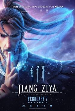 دانلود انیمیشن جیانگ زیا Legend of Deification 2020