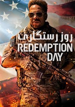 دانلود فیلم روز رستگاری Redemption Day 2021