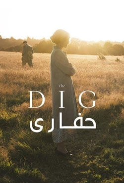 دانلود فیلم حفاری The Dig 2021