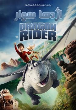 دانلود فیلم اژدها سوار Dragon Rider 2020