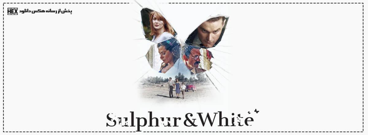 دانلود فیلم سولفور و سفید 2020