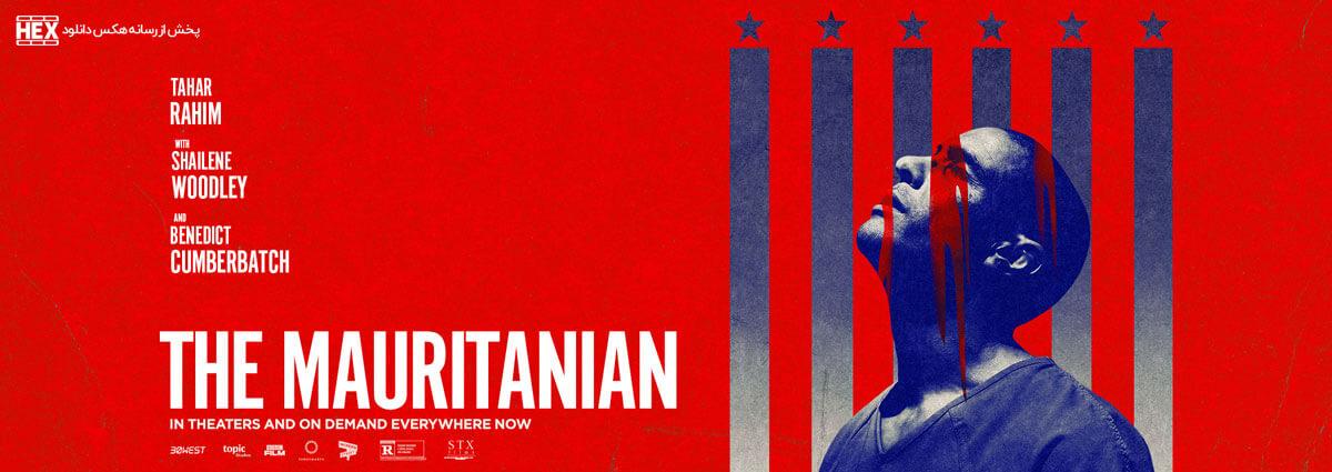 دانلود فیلم موریتانی 2021