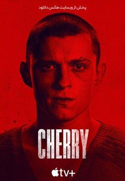 دانلود فیلم چری Cherry 2021