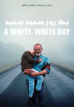 دانلود فیلم یک روز سفید سفید A White, White Day 2019
