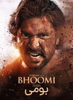 دانلود فیلم بومی Bhoomi 2021