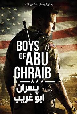 دانلود فیلم پسران ابوغریب Boys of Abu Ghraib 2014