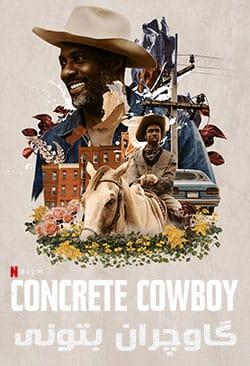 دانلود فیلم گاوچران بتونی Concrete Cowboy 2021