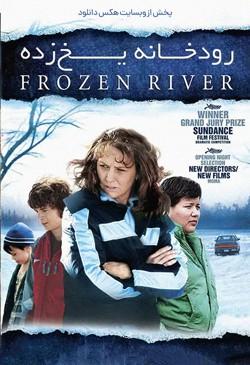 دانلود فیلم رودخانه یخ زده Frozen River 2008