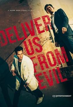 دانلود فیلم از شر شیطان نجاتمان ده Deliver Us from Evil 2020
