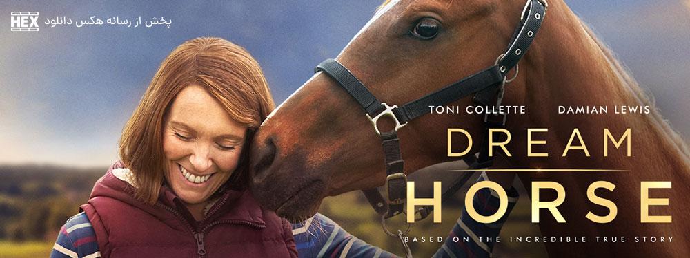 دانلود فیلم اسب رویایی 2020