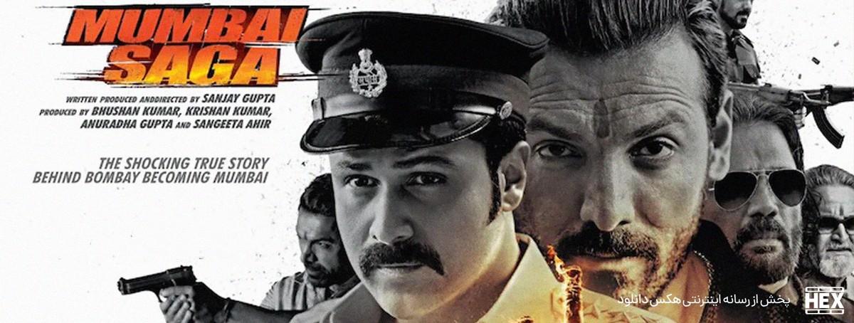 دانلود فیلم هندی حماسه بمبئی 2021