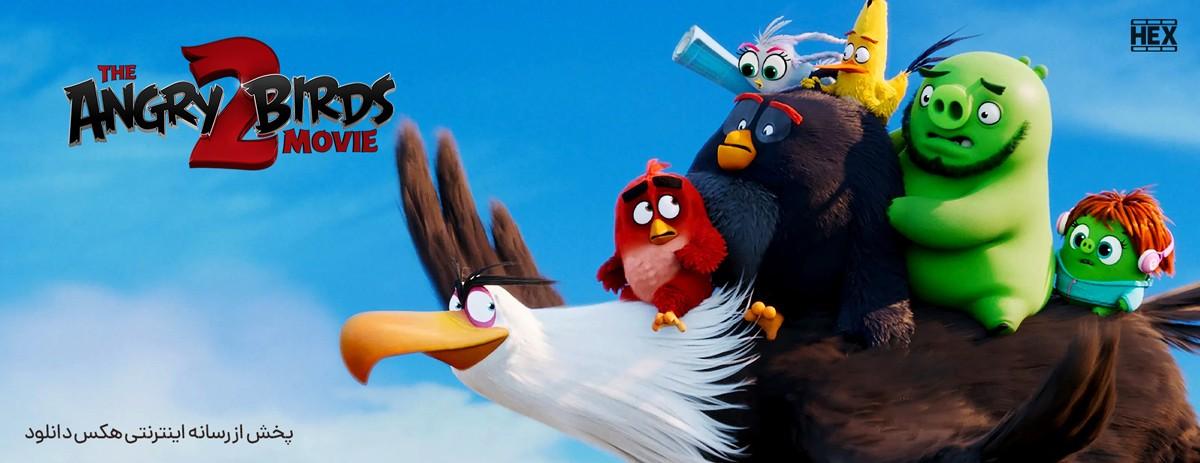 دانلود انیمیشن پرندگان خشمگین 2 2019