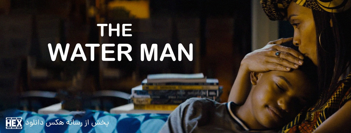 دانلود فیلم مرد آبی 2020