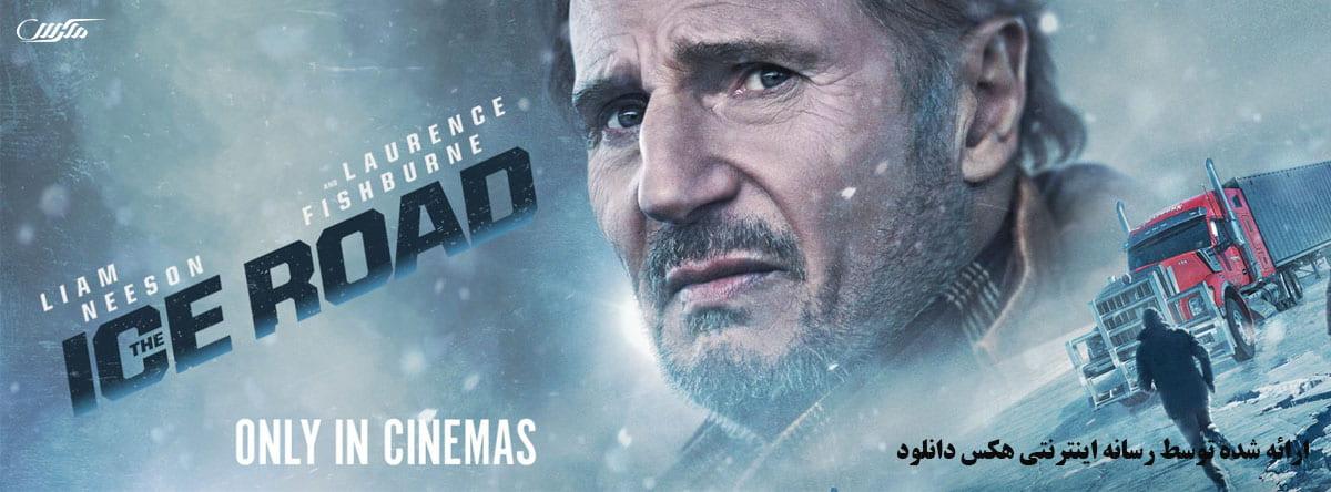 دانلود فیلم جاده یخی 2021