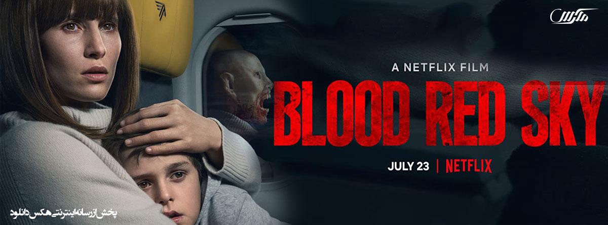 دانلود فیلم آسمان سرخ خونین 2021