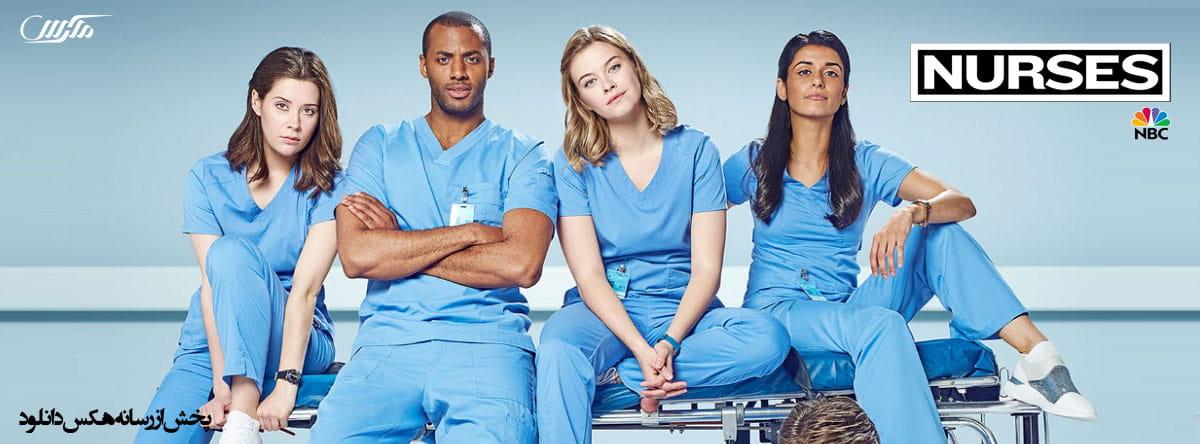 دانلود سریال پرستاران 2020