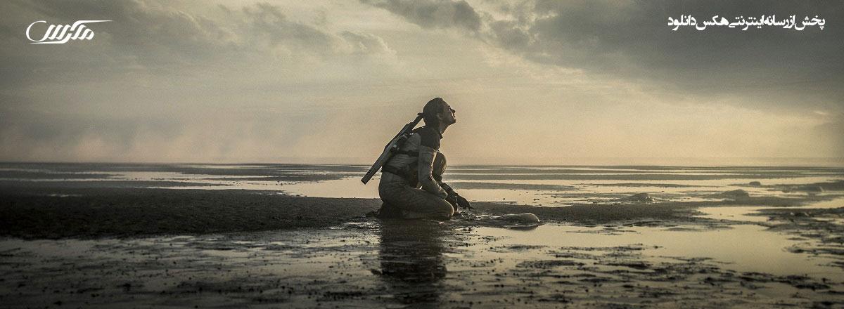 دانلود فیلم جزر و مد 2021