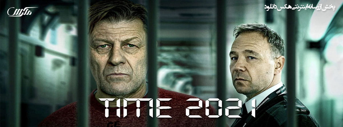 دانلود سریال زمان 2021