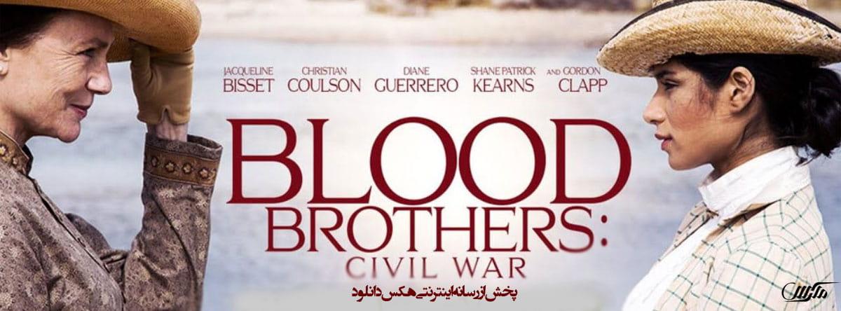 دانلود فیلم برادران خونی جنگ داخلی 2021