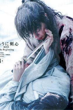دانلود فیلم شمشیرزن دوره گرد: آغاز Rurouni Kenshin Part II 2021