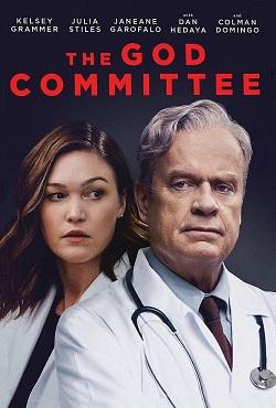 دانلود فیلم کمیته آسمانی The God Committee 2021