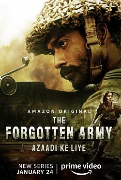 دانلود سریال هندی ارتش فراموش شده The Forgotten Army