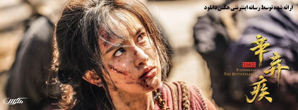 دانلود فیلم نبرد در راه میهن