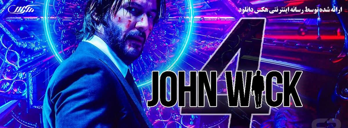 دانلود فیلم جان ویک 4 2022