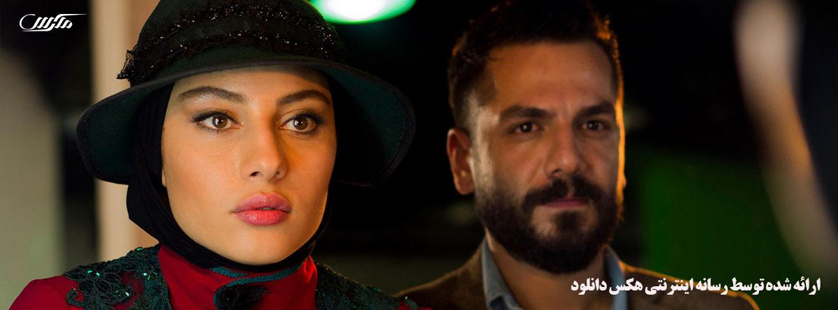 دانلود فیلم ایرانی پریسا