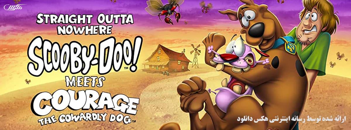 دانلود انیمیشن اسکوبی دوو: ملاقات با سگ ترسو 2021