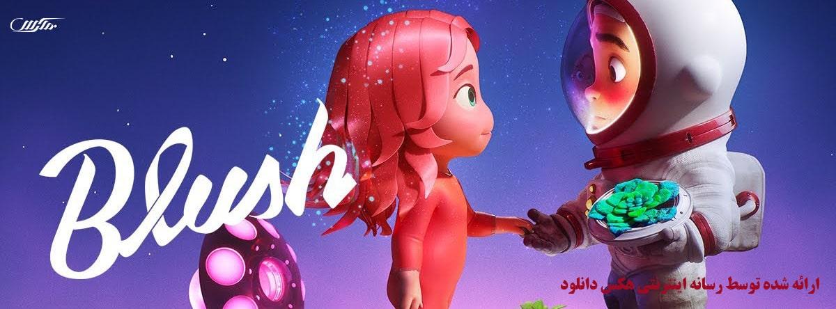 دانلود انیمیشن بلاش 2021