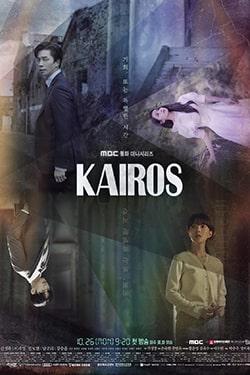 دانلود سریال کایروس Kairos 2020 با دوبله فارسی