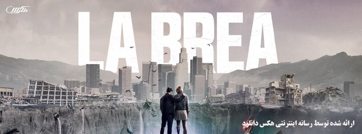 دانلود سریال لا بریا 2021