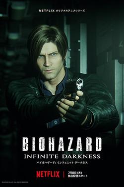 دانلود انیمیشن رزیدنت اویل تاریکی بی نهایت Resident Evil 2021
