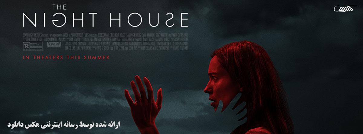 دانلود فیلم خانه شب 2020