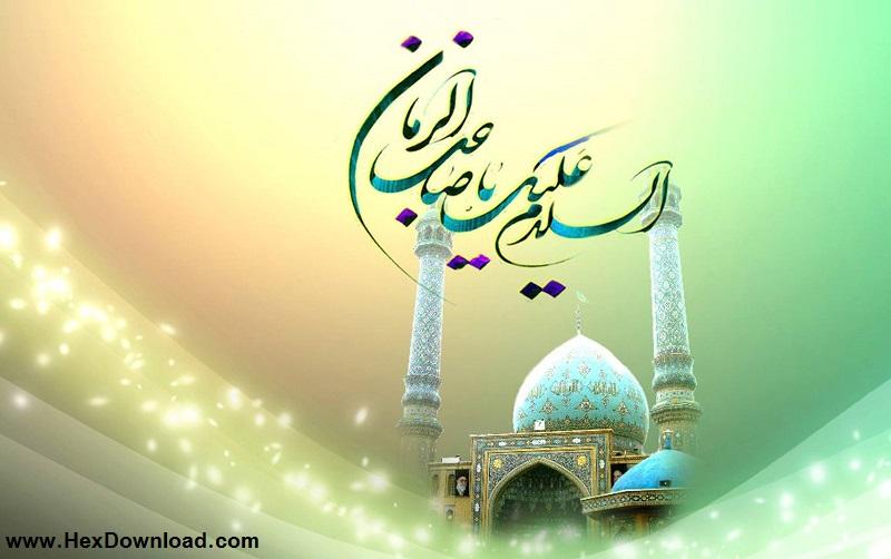 دانلود کلیپ و نواهای علی فانی - چشم امید 1 و 2