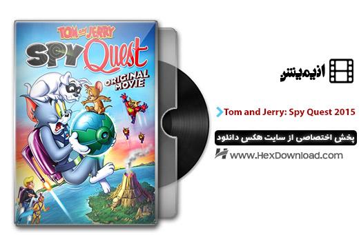 دانلود انیمیشن تام و جری Tom and Jerry: Spy Quest 2015