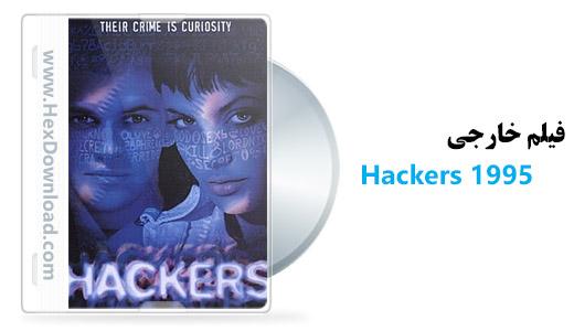 دانلود فیلم خارجی Hackers 1995 هکر ها با کیفیت عالی | هکس دانلود