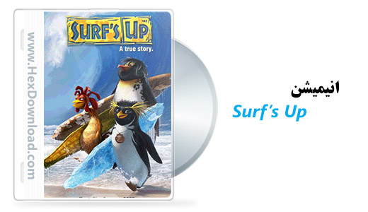 دانلود انیمیشن Surfs Up 2007 - فصل موج سواری با دوبله فارسی