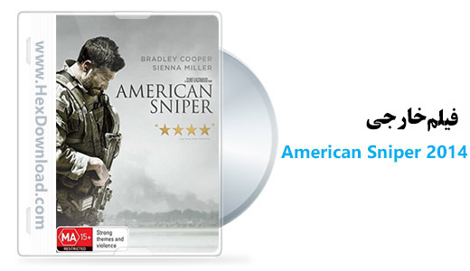 دانلود فیلم American Sniper 2014 تک تیرانداز آمریکایی با زیرنویس فارسی