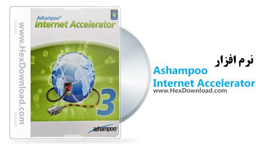 دانلود نرم افزار Ashampoo Internet Accelerator 3.30