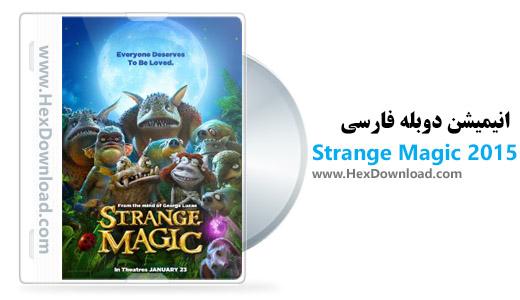 دانلود انیمیشن دوبله فارسی Strange Magic 2015 - جادوی عشق
