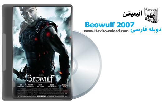 دانلود انیمیشن بیوولف – Beowulf 2007