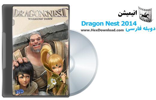 دانلود انیمیشن لانه اژدها – Dragon Nest 2014
