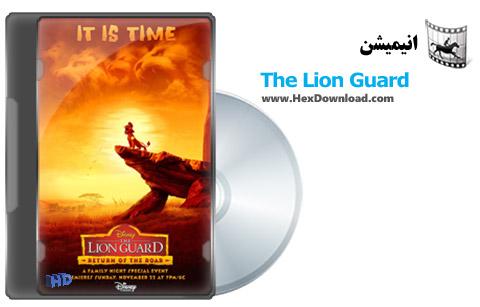 دانلود انیمیشن The Lion Guard: Return of the Roar 2015
