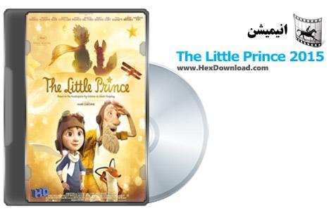 دانلود انیمیشن شاهزاده کوچولو The Little Prince 2015