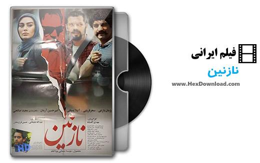 دانلود فیلم ایرانی نازنین